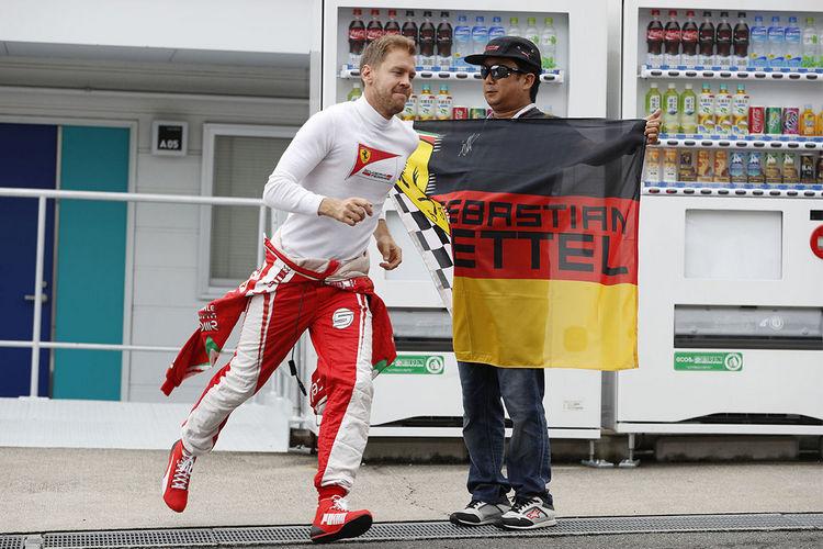 Vettel Ferrari Japan Suzuka