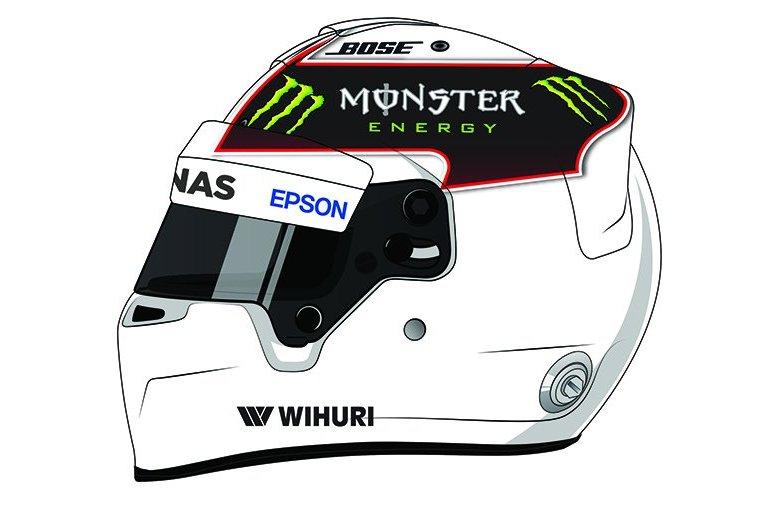 Design lewis hamilton helmet