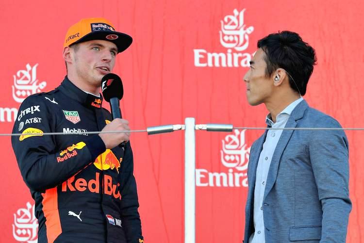F1+Grand+Prix+of+Japan+31voXn3W0z4x