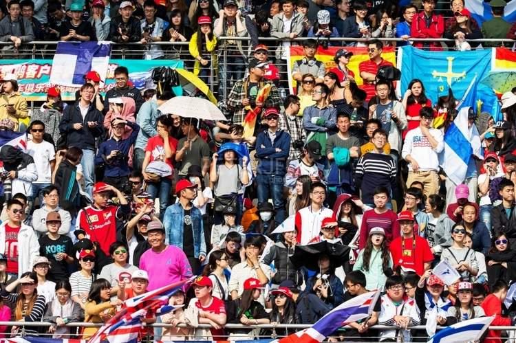 China F1 Fans