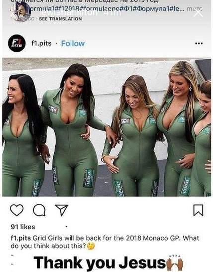 hamilton, instagram, grid girl