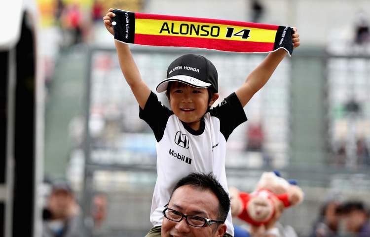 Japanese Grand Prix Fans-005