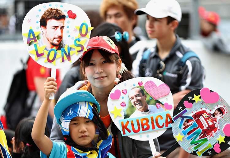 Japanese Grand Prix Fans-008