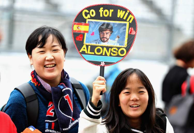 Japanese Grand Prix Fans-009