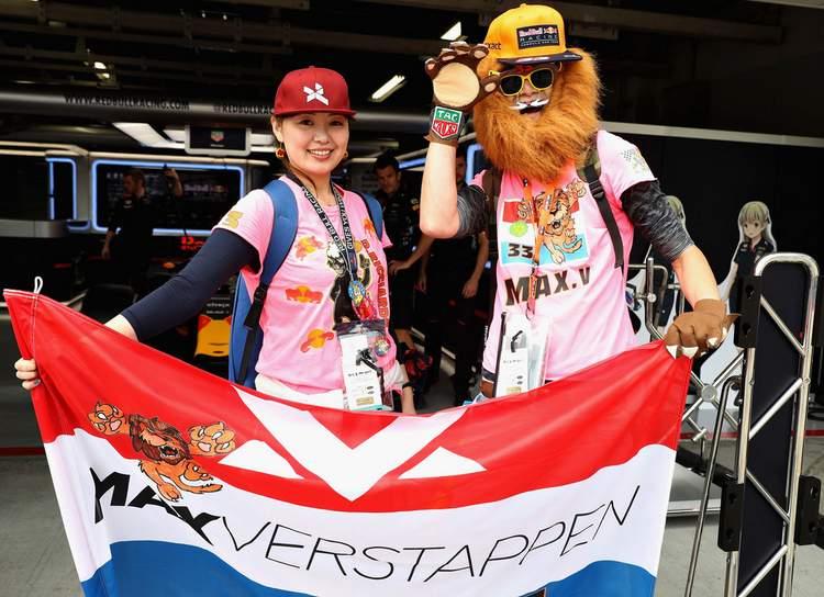 Japanese Grand Prix Fans-017