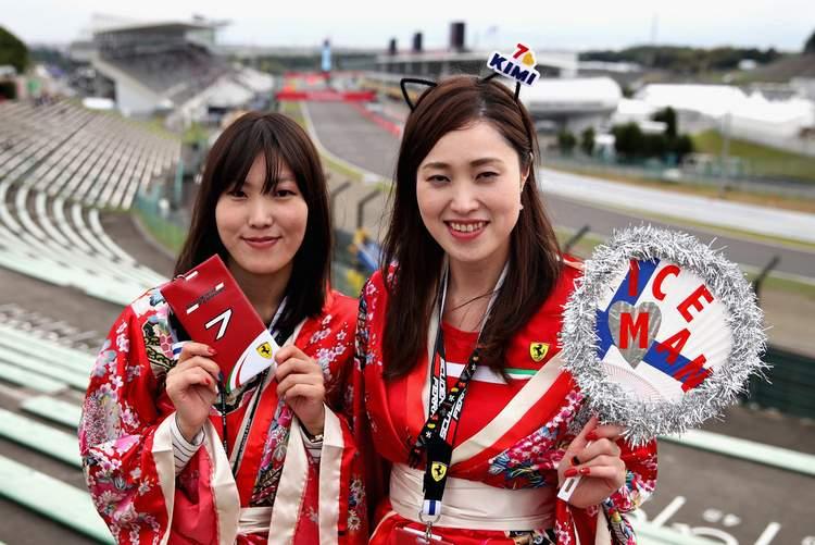 Japanese Grand Prix Fans-024