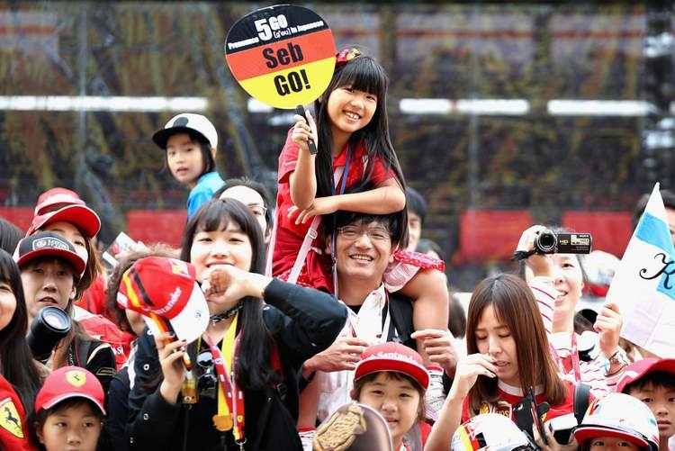 Japanese Grand Prix Fans-028