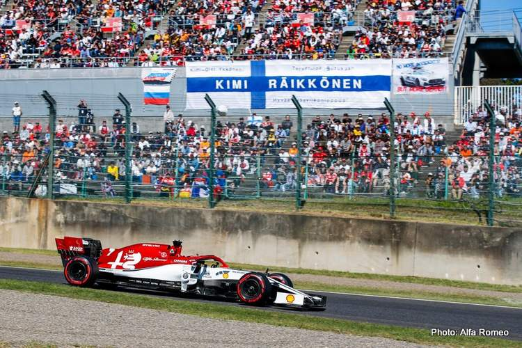 Alfa Romeo: A disappointing end to our weekend